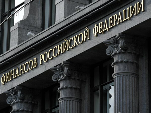 In Russia's Sovereign Wealth Fund, the Dollar's Out and Gold Is In